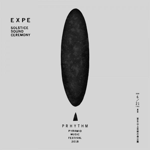 EXPE Solstice Pyramid2018